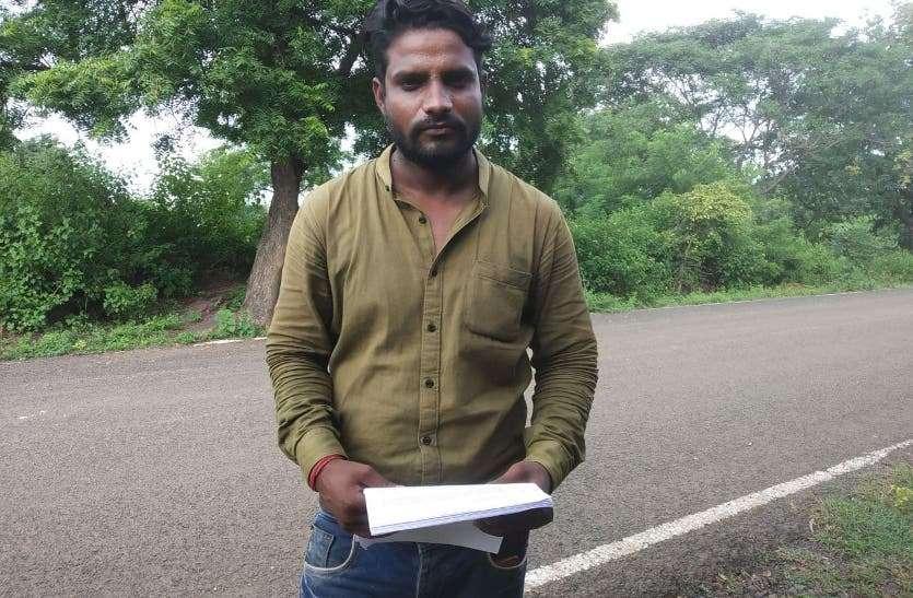 घर पर चौकीदारी करने वाले युवक से इंकम टैक्स ने मांगी 2 करोड़ रुपए लेनदेन की जानकारी