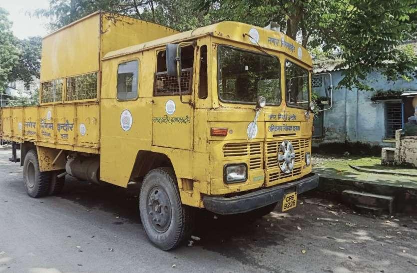 45 साल पुरानी गाडिय़ां चला रहा नगर निगम