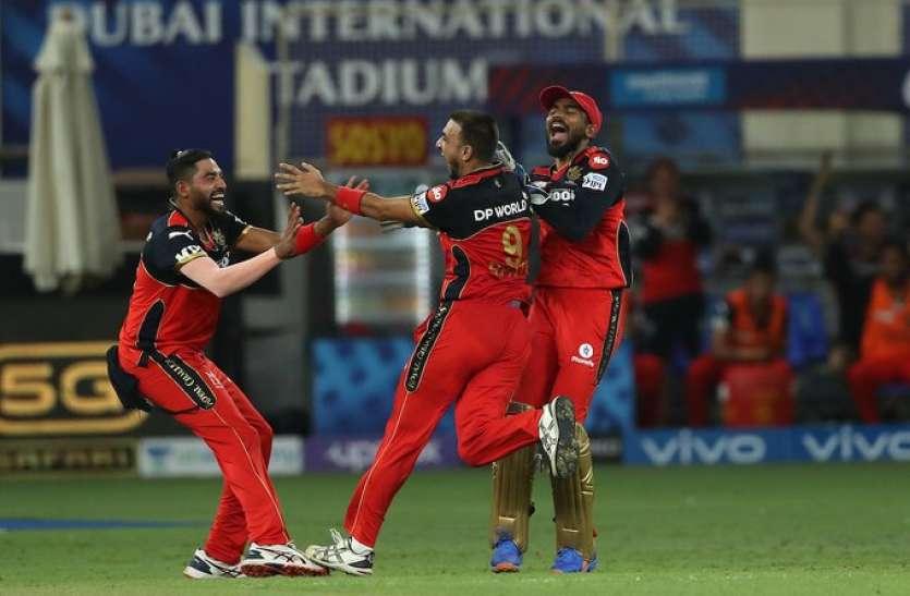 IPL 2021  RCB vs MI Live Cricket Score: RCB ने MI को 54 रनों से हराया, मुंबई 111 रन पर ऑल आउट