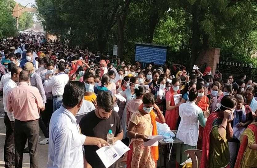 REET Exam 2021 : राजस्थान की सबसे बड़ी भर्ती परीक्षा आज, इंटरनेट और मैसेजिंग सेवाएं बंद