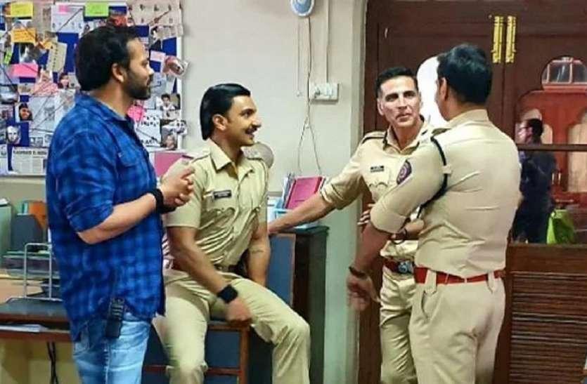 अक्षय कुमार और छत्तीसगढ़ के IPS की अपकमिंग फिल्म 'सूर्यवंशी' को लेकर चर्चा, सोशल मीडिया में वायरल