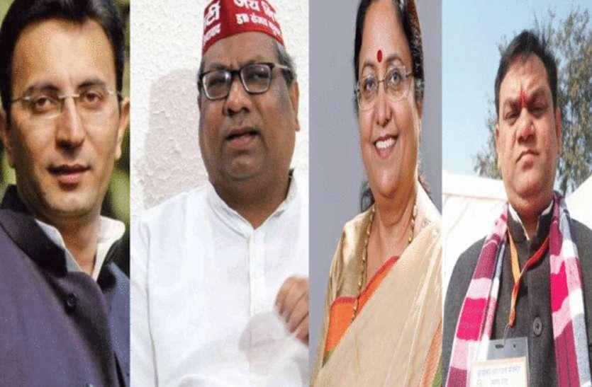 UP Cabinet Expansion : योगी मंत्रिमंडल में इन नेताओं को मिलने जा रही जगह, जानें- सभी के बारे में पूरी डिटेल