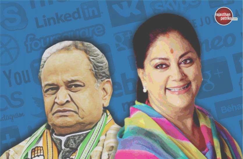 World Tourism Day :  जानें Ashok Gehlot और Vasundha Raje ने कैसे गिना दी अपने हिस्से की 'उपलब्धि'