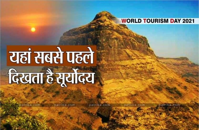 World Tourism Day 2021 : यहां है सबसे ऊंची चोटी, सबसे पहले दिखता है सूर्योदय