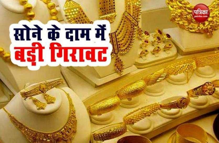 Gold Rate: सोने में निवेश का गोल्डन चांस, रिकॉर्ड से 10 हजार रुपये सस्ता मिल रहा सोना