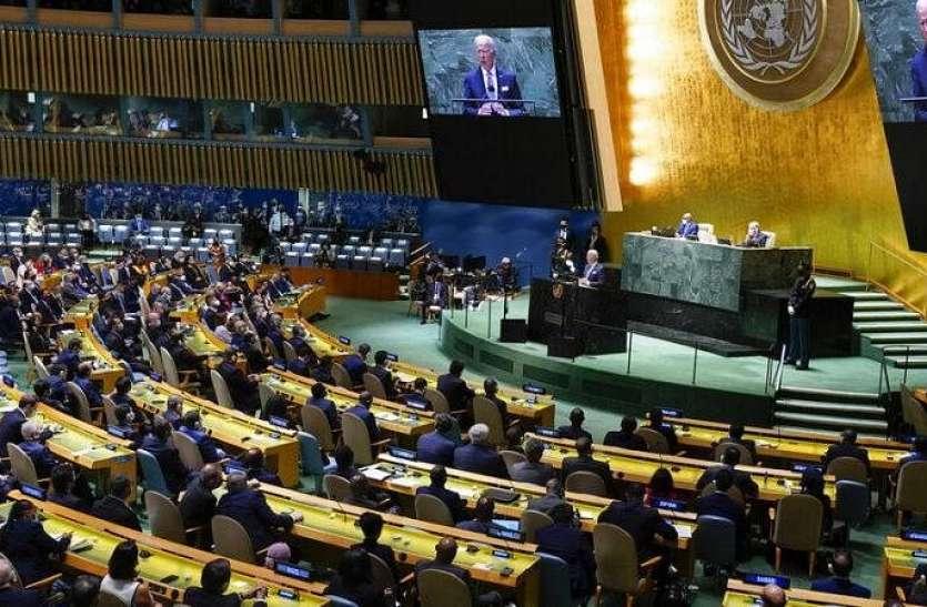 यूएन ने लिया निर्णय, अफगानिस्तान और म्यांमार को संयुक्त राष्ट्र महासभा में संबोधित करने से रोका