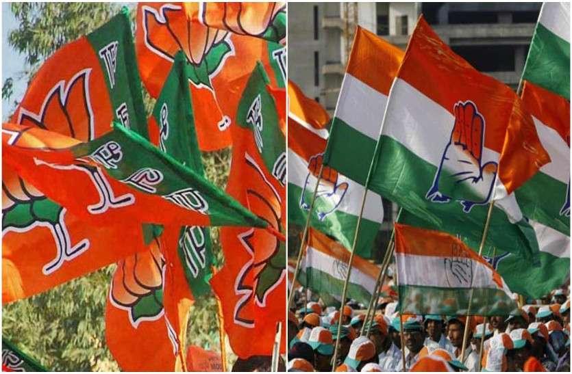 Rajasthan Assembly Bypolls: धरियावाद और वल्लभनगर में 30 अक्टूबर को मतदान, 2 नवंबर को नतीजे