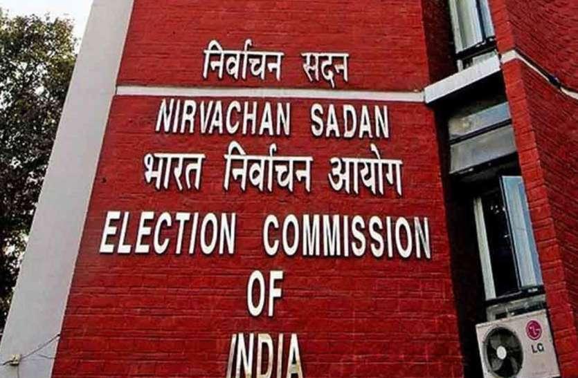 West Bengal By Election: पश्चिम बंगाल की चार विधानसभा सीटों पर 30 अक्टूबर को होगा उपचुनाव, EC का ऐलान