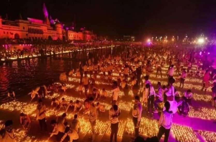 अयोध्या में 'दीपोत्सव', दीपावली पर एक हजार ड्रोन पैदा करेंगे त्रेतायुग की जादुई आभा