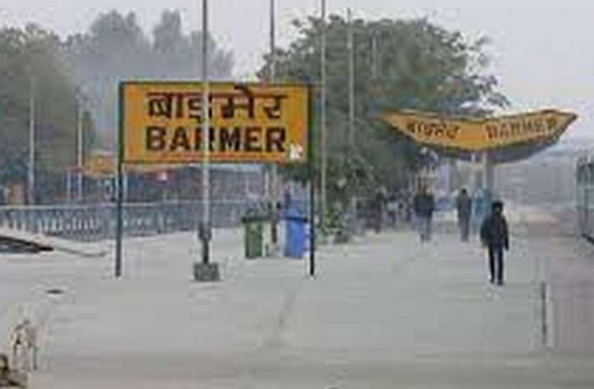 रेलवे स्टेशनों पर मनाया स्वच्छ पर्यावरण दिवस, दी पर्यावरण बचाने की जानकारी