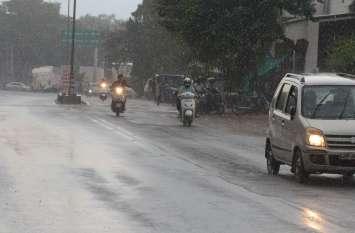 Weather Forecast News Today Live Updates : आज देश में कई जगहों पर तेज गरज के साथ हो सकती है बारिश