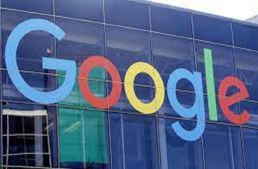 Google मीट में नया फीचर जुड़ा, अब लाइव भाषण को अनुवादित कैप्शन में बदला जा सकेगा