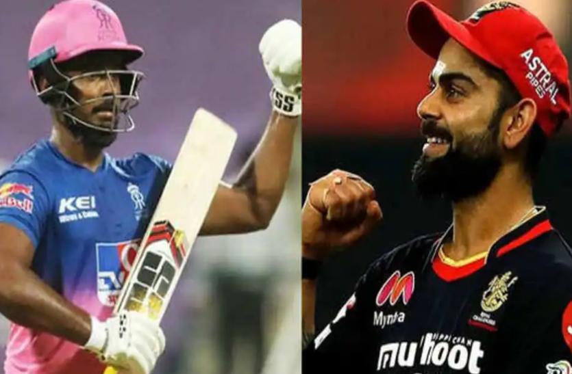 IPL 2021- RCB Vs RR Live Cricket Full Scorecard 43th Match – IPL 2021, RCB vs RR Live Cricket Score: Rajasthan's good start, Lewis-Jaiswal pair in form