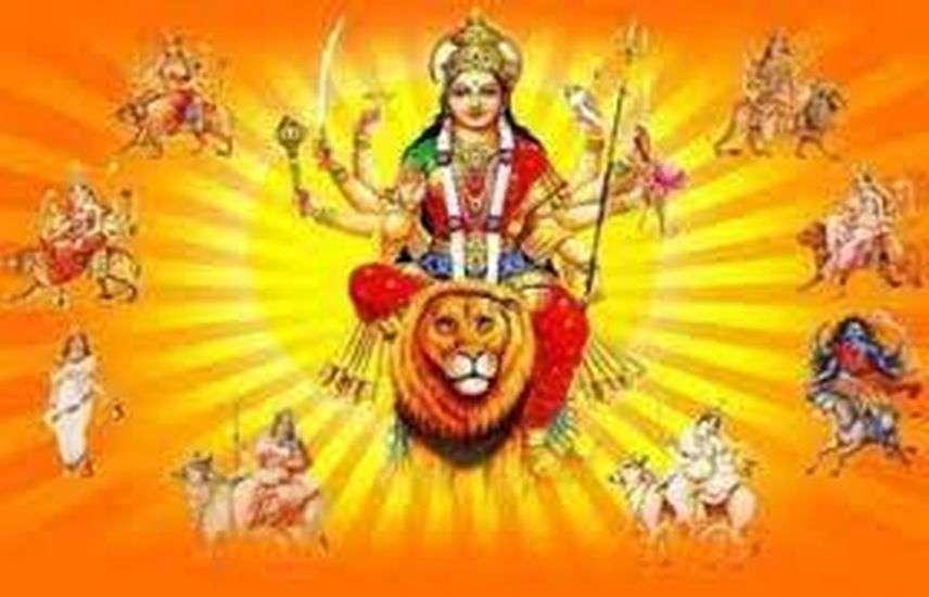 NAVRATRI PARV: शारदीय नवरात्रि