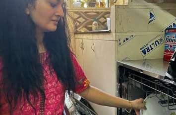 अब गंगूबाई की जगह बर्तन धो रहा डिशवॉशर, झाड़ू-पोंछे का काम रोबोट वैक्यूम क्लीनर ने संभाला