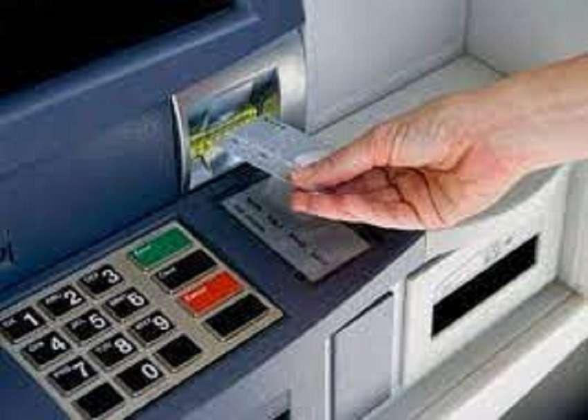 atm cash withdrawal