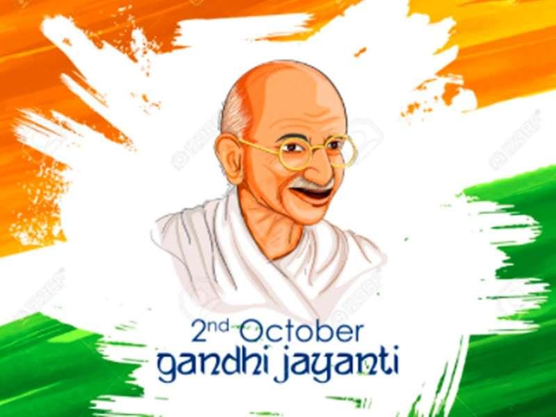 gandhi_jayantii.jpg