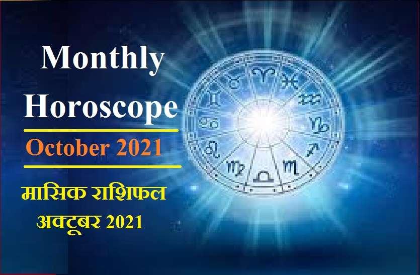 Monthly Horoscope October 2021