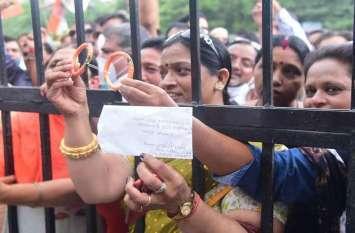 बढती महंगाई के विरोध में कांग्रेस ने किया प्रदर्शन...