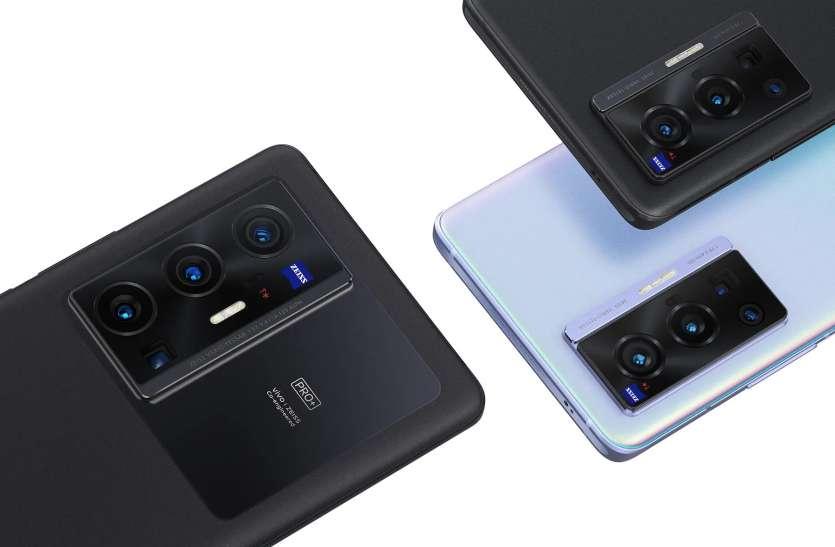 Vivo X70 Pro और Vivo X70 Pro+ भारत में हुए लॉन्च, जानिए फीचर्स और कीमत