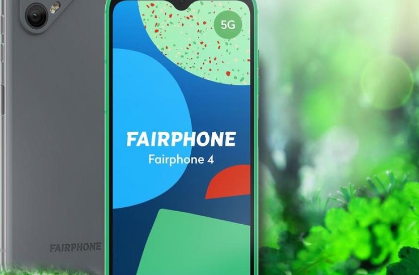 Fairphone 4: पांच साल की वारंटी के साथ लॉन्च हुआ फेयरफोन का नया स्मार्टफोन, जानिए फीचर्स और कीमत