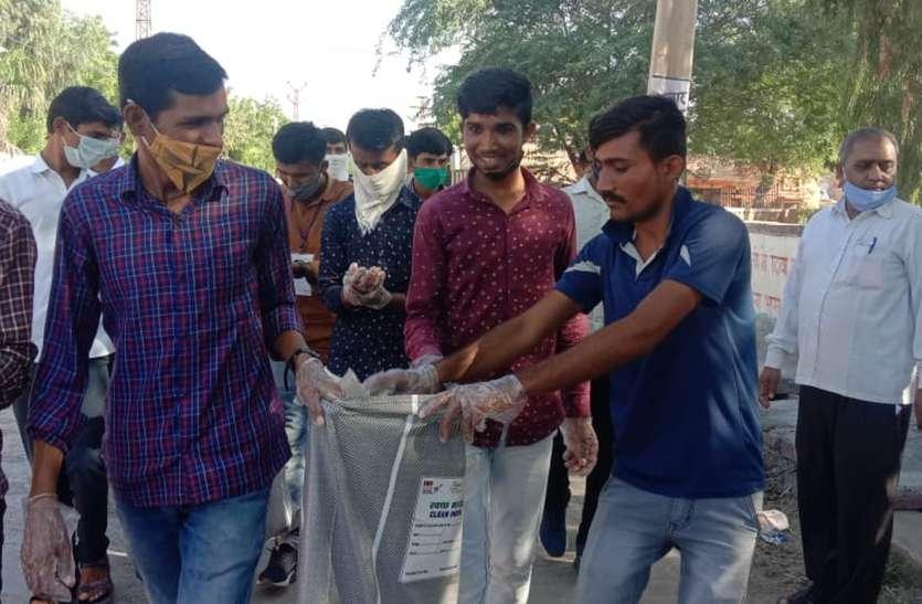युवाओं ने चलाया सफाईअभियान, दिया स्वच्छता का संदेश