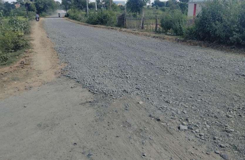 जर्जर सडक़ ने बढ़ाई ग्रामीणों की परेशानी, ठेकेदार ने निर्माण में बिछया गिट्टी, पैदल और वाहन चलना भी मुश्किल