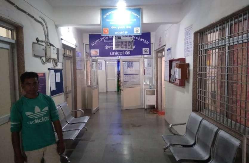 कुपोषण के खिलाफ मैदानी अमले घरों में नहीं लगा रहे दस्तक, एनआरसी में बिस्तर खाली