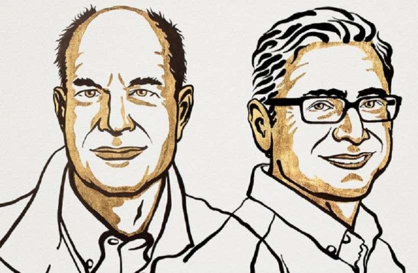 2021 Nobel Prize: अमरीकी वैज्ञानिकों जूलियस और अर्डेम ने जीता चिकित्सा का नोबेल