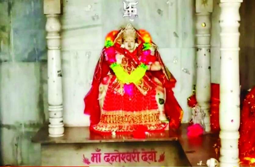 दुरगा देवी पूजा के परब नवरात