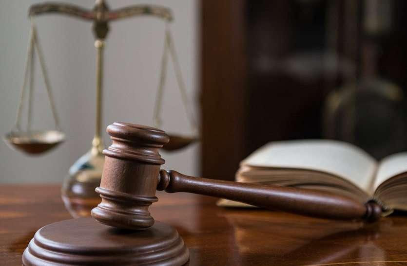 Reet Exam 2021: परिणाम से पहले ही मामला पहुंचा हाईकोर्ट, 6 अक्टूबर को होगी सुनवाई