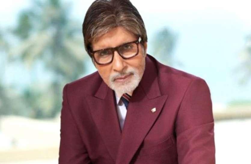 जानते हैं अमिताभ बच्चन के पीछे कैसे जुड़ गया 'बच्चन', बिग बी ने खुद सुनाया था किस्सा
