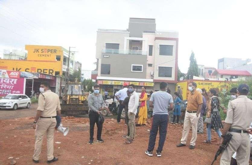 नामली की अवैध कालोनी के मामले में 14 लोगों कज़ दर्ज, रतलाम में सैलाना रोड की 30 करोड़ की जमीन मुक्त कराई