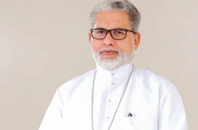 राज्य की डायरी : बिशप के बयान पर एक नया विवाद