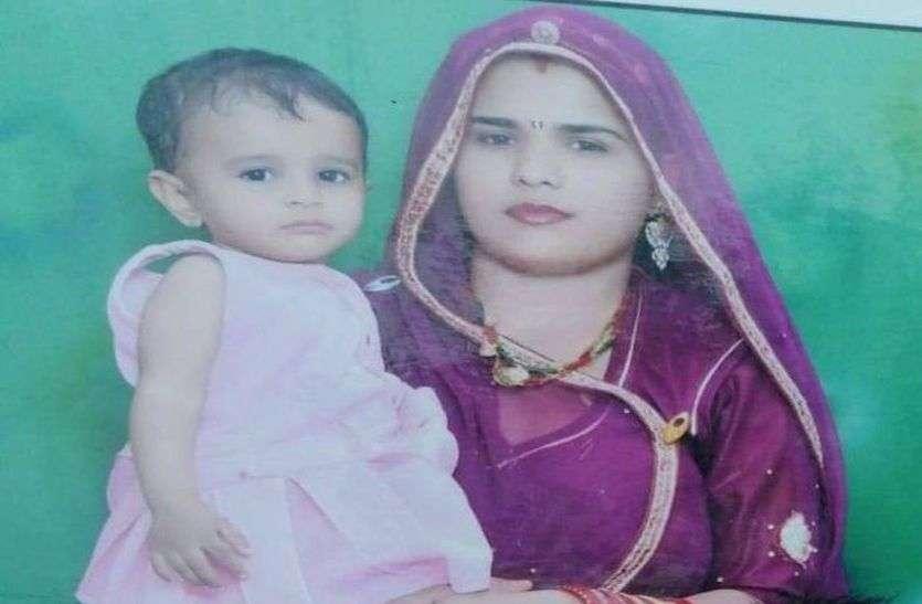 मासूम बेटी को लेकर कुंड में कूदी, दोनों की मौत