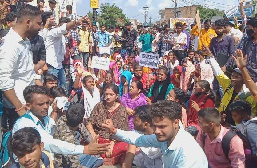 महाराजा कॉलेज के विलय के खिलाफ हुआ विरोध