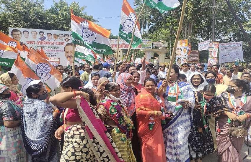 Congress, Janakrosh Yatra