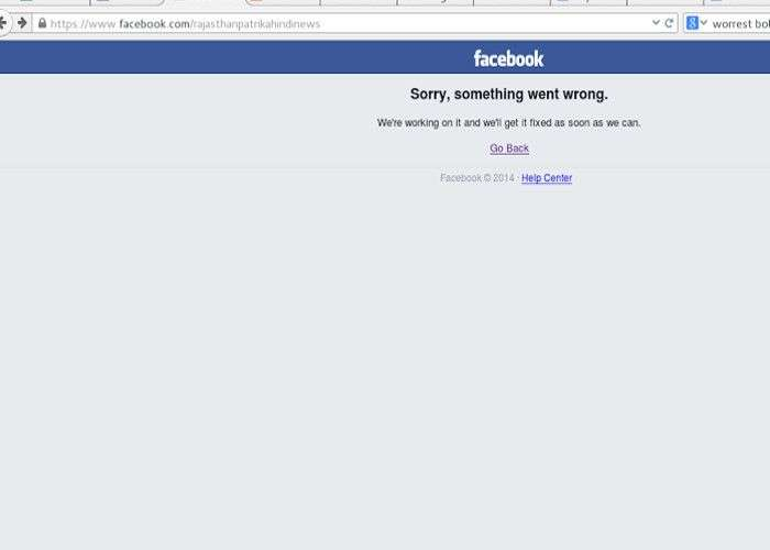 facebook_server_down_1.jpg