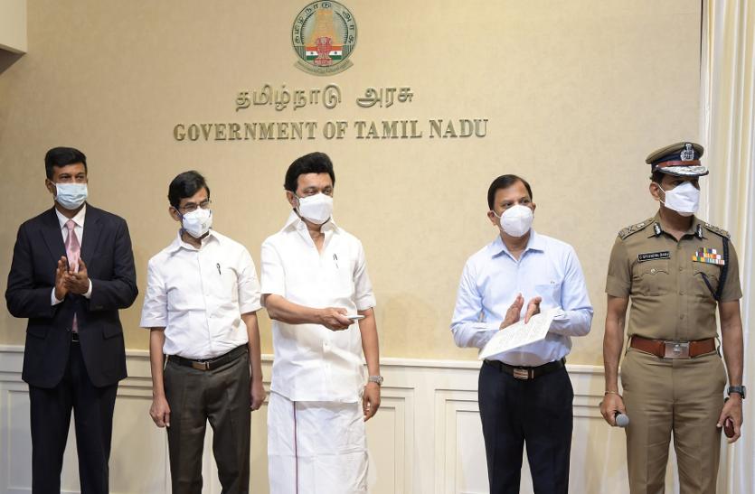 Tamilnadu: फेशियल रिकॉग्निशन सॉफ्टवेयर तकनीक की शुरूआत, अपराधियों को पहचानने में करेगा मदद