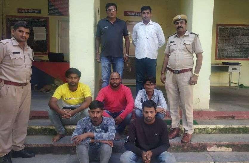 सहायक पुलिस अधीक्षक व टीम पर हमले के पांच आरोपी गिरफ्तार