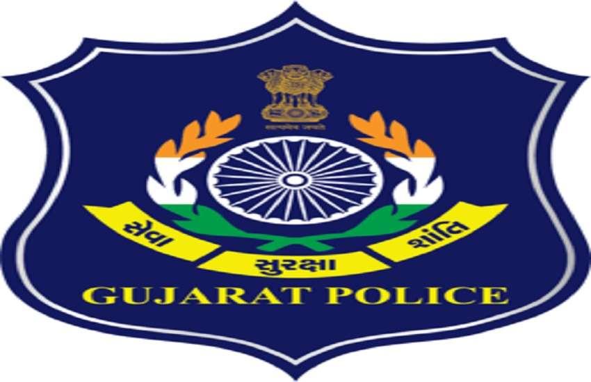सीएम भूपेन्द्र पटेल का बड़ा निर्णय: गुजरात पुलिस में 27847 पदों पर 100 दिनों में होगी भर्ती