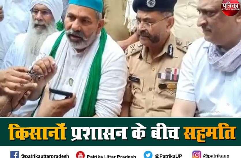 Lakhimpur Kheri Violence : मृतक आश्रितों को 45-45 लाख रुपए व सरकारी नौकरी, रिटायर्ड जज की अध्यक्षता में जांच के लिए गठित होगी नई कमेटी