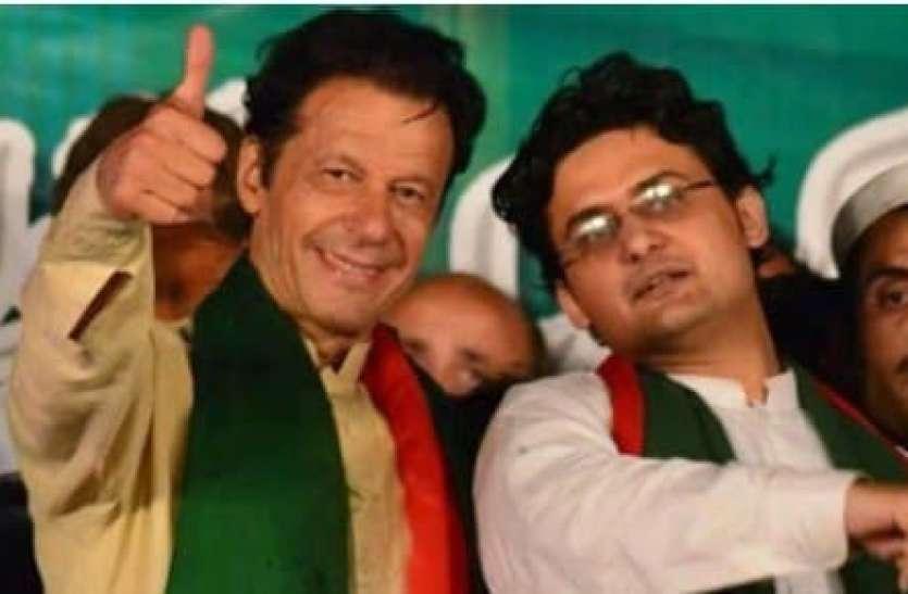 पंडोरा पेपर्स: ICIJ ने जारी किए पाकिस्तान के 700 लोगों के नाम, इमरान खान के दोस्त और रिश्तेदार भी इसमें शामिल