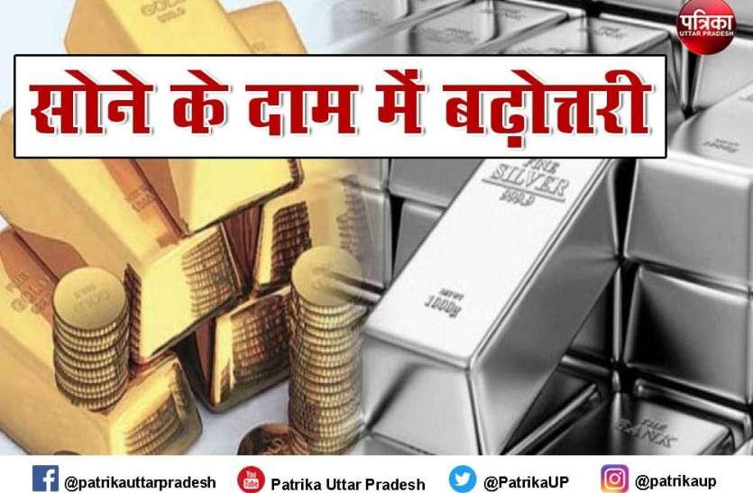 Lucknow 18Ct Gold Rate: आज दिखा चांदी में ठहराव और सोना में बढ़ोतरी