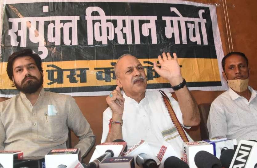 लखीमपुर खीरी घटना के विरोध में किसान लामबंद, किसान महासंघ की चेतावनी एमपी में भी होगा आंदोलन