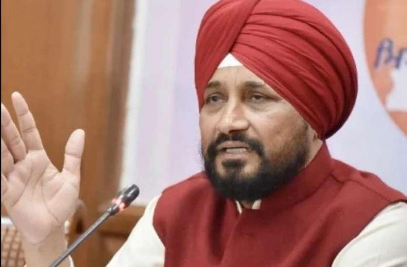 पंजाब के मुख्यमंत्री चन्नी मंगलवार को जयपुर में, गहलोत ने रखा सम्मान में लंच