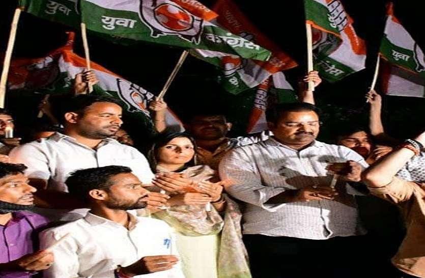 यूपी में प्रियंका के साथ दुर्व्यवहार पर कांग्रेस का प्रदेश भर में प्रदर्शन, डोटासरा ने साधा निशाना