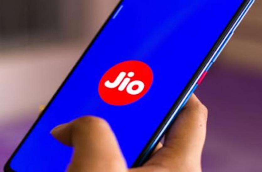 Jio Cashback Offer: जियो के 3 प्रीपेड प्लान्स पर अब मिलेगा कैशबैक, जानिए डिटेल्स