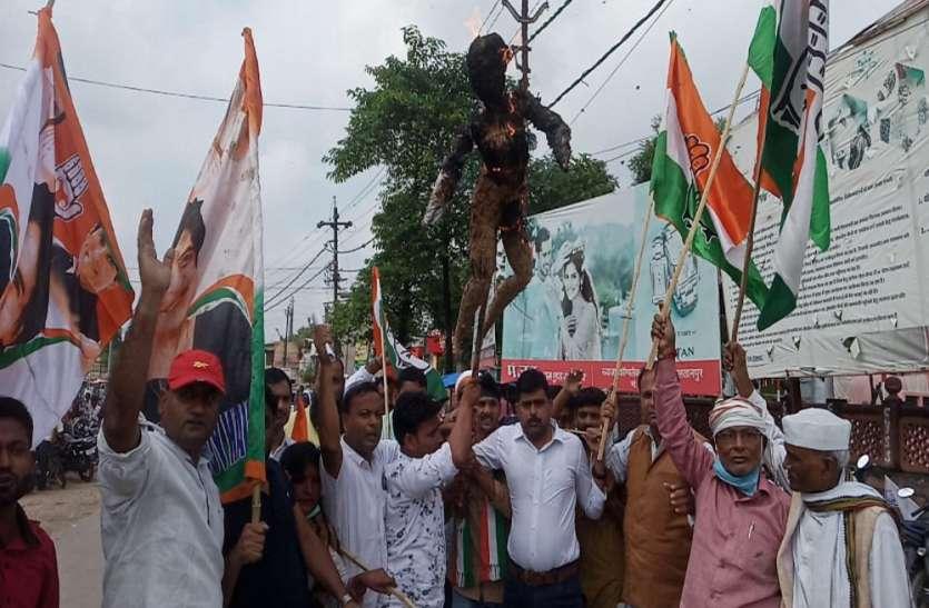 Sultanpur: लखीमपुर खीरी हिंसा में मारे गए किसानों के विरोध में कांग्रेसियों ने किया जोरदार प्रदर्शन