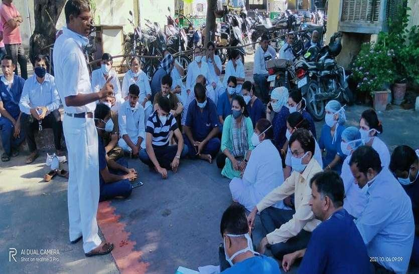 nurses protest: टीबी अस्पताल में नर्सेज का कार्य बहिष्कार